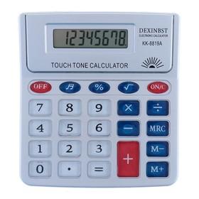 Калькулятор настольный, 8-разрядный, KK-8819А, с мелодией в Донецке