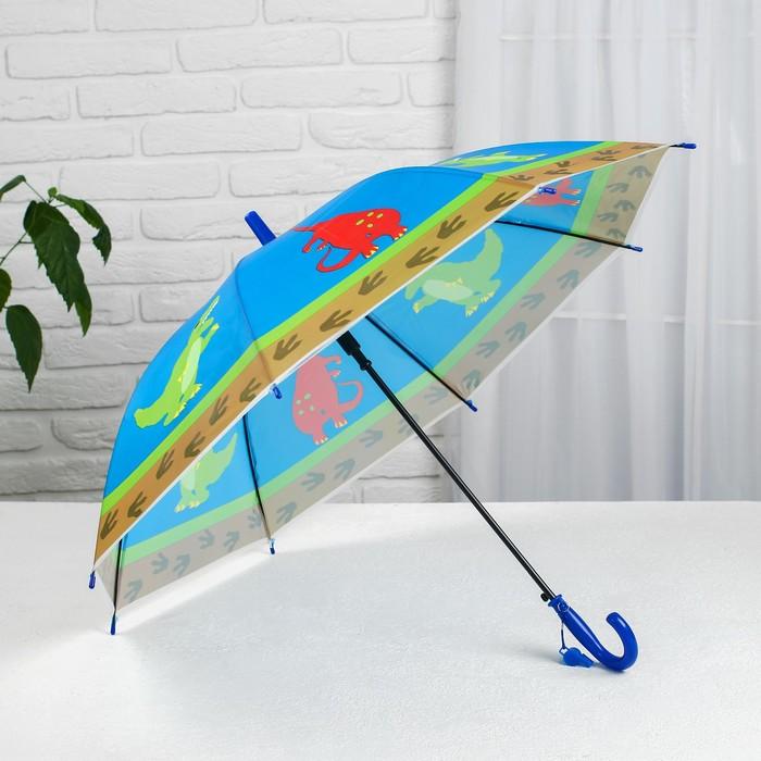 Зонт детский полуавтоматический «Динозавры», r=40см, цвет голубой - фото 1737108
