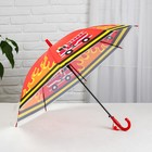 "Umbrella baby semi-automatic ""Fire truck "", r=40cm, color orange"