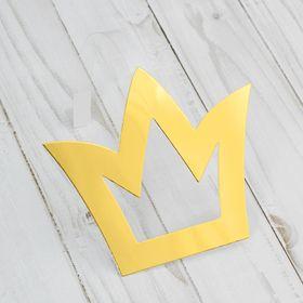 Открытка 'Корона' Ош