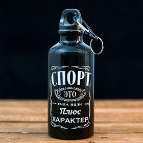 """Бутылка для воды """"Спорт"""", 400 мл"""