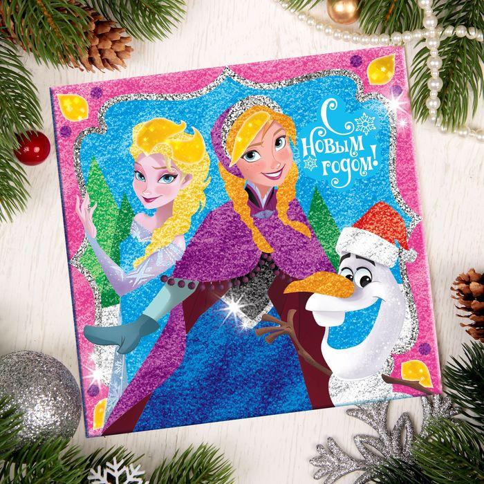 """Фреска с блестками и фольгой """"С Новым годом!"""" Холодное сердце + 9 цветов песка, блестки 2 г"""