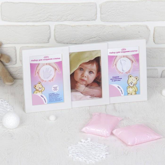 """Набор для создания слепка ручки, ножки малыша """"Трио"""", 100 гр, цвет массы розовый"""