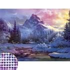 """Алмазная вышивка с частичным заполнением """"Зима"""" 30*40 см, холст, емкость"""