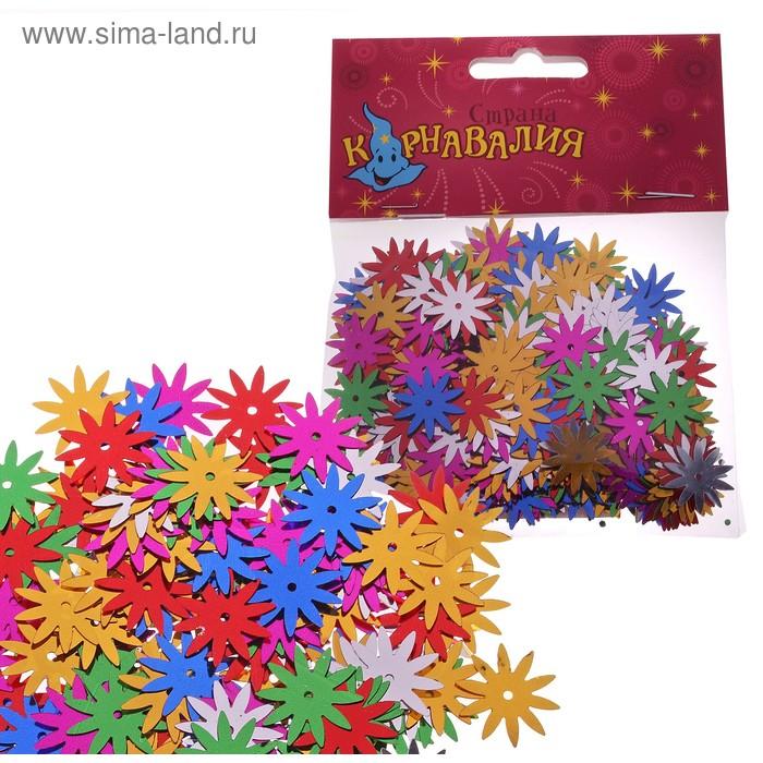 """Карнавальное конфетти """"Яркие цветы"""""""