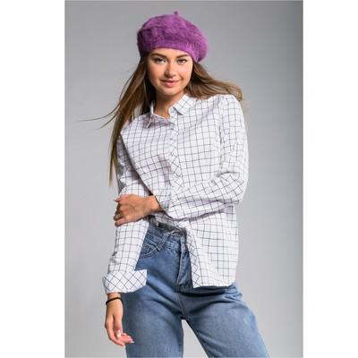 """Берет шерстяной женский """"Лайла"""", размер 54-56, цвет фиолетовый"""