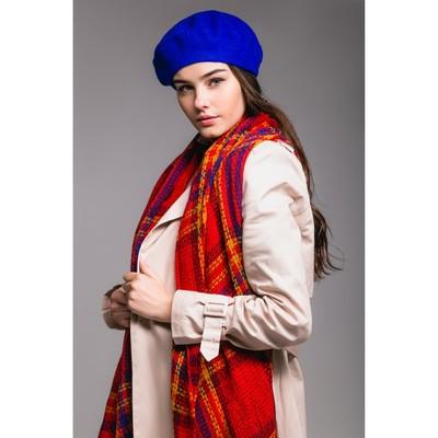 """Берет шерстяной женский """"Ромилда"""", размер 54-56, цвет синий"""