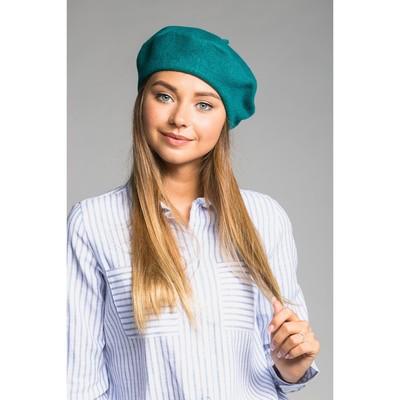 """Берет шерстяной женский """"Ромилда"""", размер 54-56, цвет зелёный"""