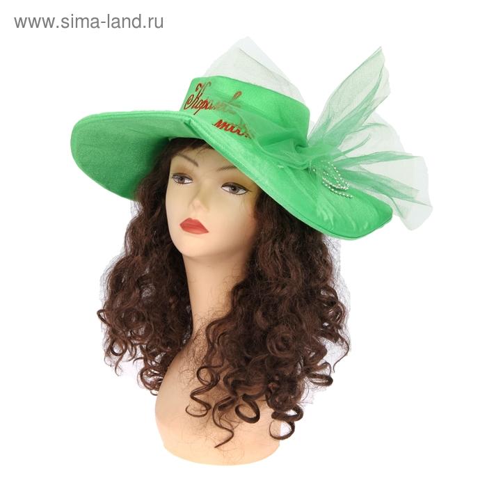 """Карнавальная шляпа """"Королева любви"""", р-р. 56-58"""
