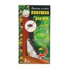 Клеевая оконная ловушка от МУХ, 2 шт. в упаковке