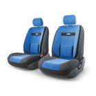 Авточехлы универcальные AUTOPROFI Трансформеры COMFORT, TRS/COM-001 BK/BL, велюр, набор из 6 предметов, передний ряд, цвет чёрный/синий
