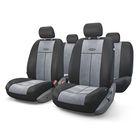Авточехлы универcальные AUTOPROFI TT-902V BK/D.GY, полиэстер, велюр, набор из 9 предметов, передний ряд, задний ряд, цвет чёрный/серый