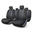 Авточехлы универcальные AUTOPROFI TT-902M BK/BK, полиэстер, трикотажная сетка, набор из 9 предметов, передний ряд, задний ряд, цвет черный