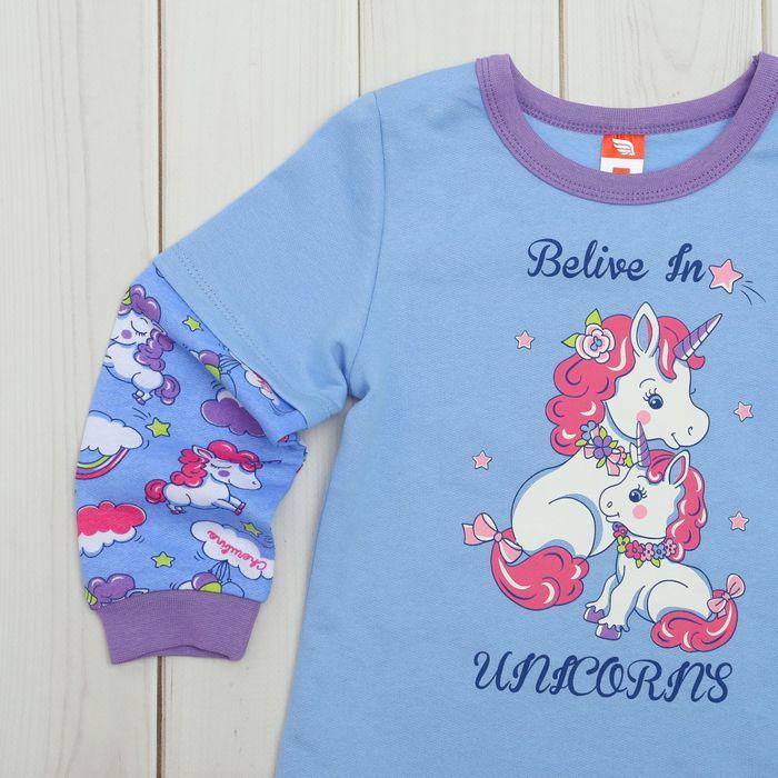 Пижама для девочки, рост 92 см, цвет голубой CAB 5304