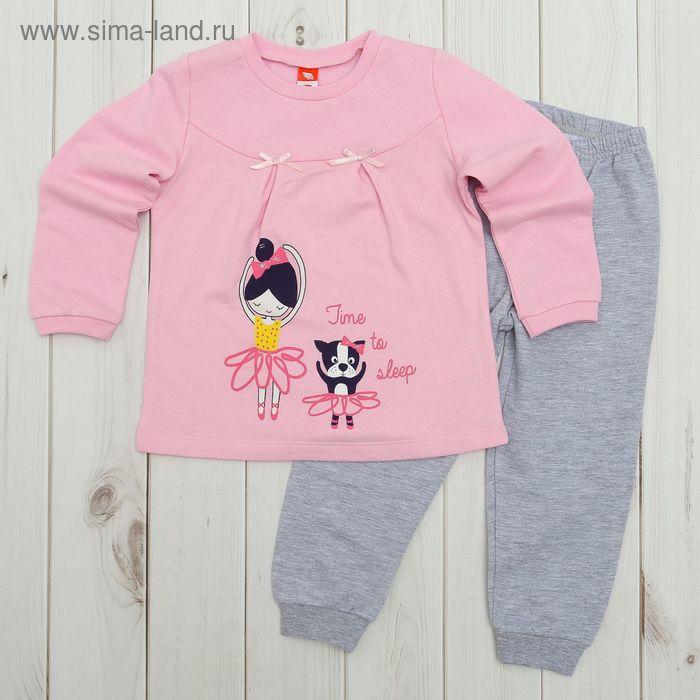 Пижама для девочки, рост 80 см, цвет розовый CAB 5305