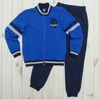 Костюм спортивный для мальчика (куртка, брюки), рост 140 см, цвет синий CAJ 9657