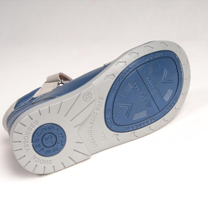 Туфли открытые детские арт. BT 90А-210D.22ВТ (син/сер) (р. 26)