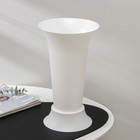 Ваза для цветов d=18,5 cм, высота 31 см, цвет белый