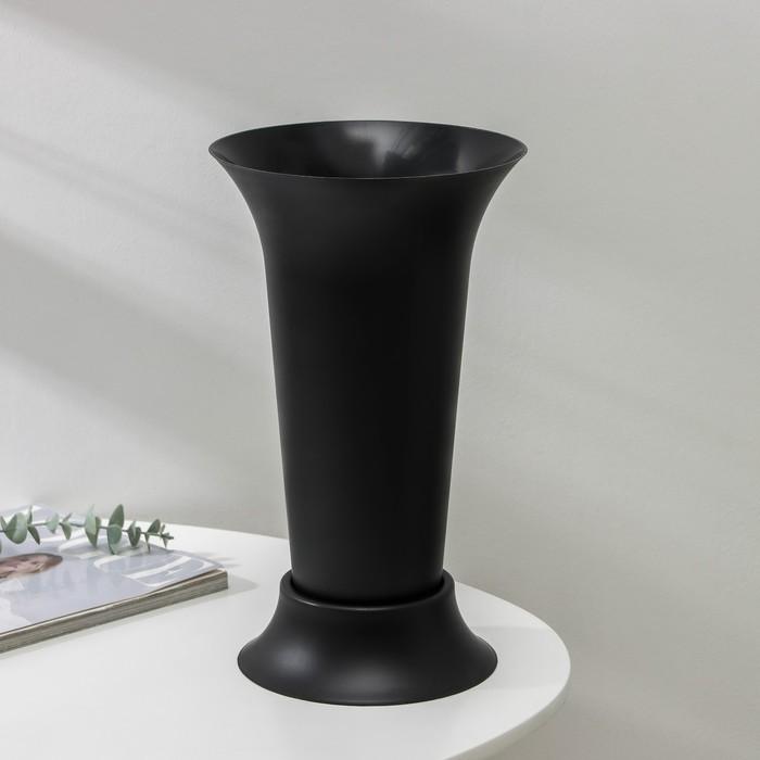 Ваза для цветов d=18,5 cм, высота 31 см, цвет черный