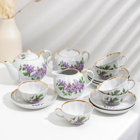 Сервиз чайный Дулевский фарфор «Тюльпан. Сирень», 15 предметов