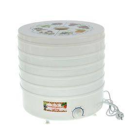 """Сушилка для овощей и фруктов """"Чудесница"""" СШ-008, 520 Вт, 5 ярусов, белая"""