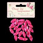 Ярко-розовые