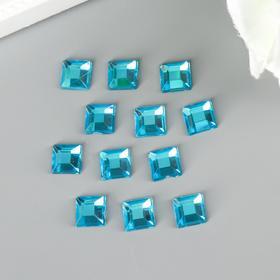 """Декор для творчества пластик """"Стразы квадрат. Голубые"""" набор 40 шт 0,8х0,8 см"""