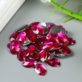 """Декор для творчества пластик """"Стразы овал. Ярко-розовые"""" набор 38 шт 1,2х1,4 см"""