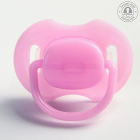 Classic silicone pacifier with cap 0 to 6 months, color pink