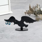 """Подставка под серьги """"Птица"""", 15*3*7 см, цвет чёрный"""
