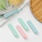 Набор зажимов для пакета 8 см, 5 шт, цвет МИКС