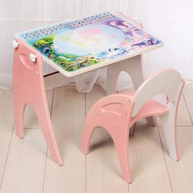 Набор мебели «Части света»: парта, мольберт, стульчик. Цвет розовый