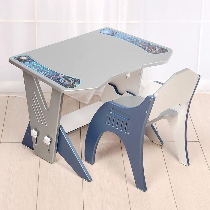 Набор мебели регулируемый «Техно»: стол, стул
