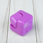 """Кубик антистресс """"Спиннер"""", цвет фиолетовый"""