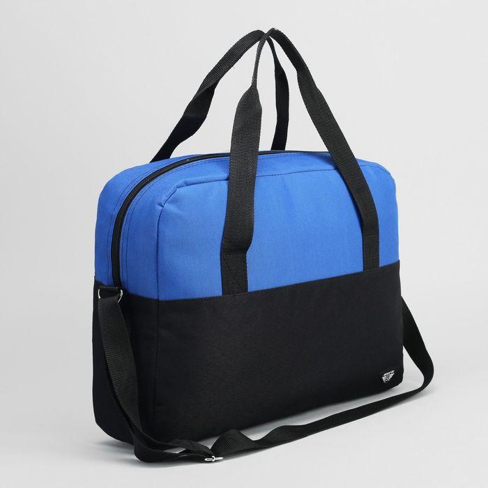 Сумка спортивная, отдел на молнии, длинный ремень, цвет чёрный/голубой