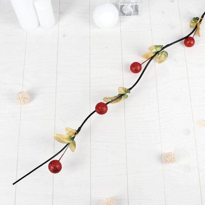 Декор ветка лоза блеск 160 см (цена за 1 шт.) крупный шарик, микс