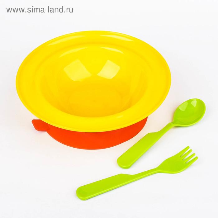 Набор детской посуды, 3 предмета: тарелка на присоске 280 мл, ложка, вилка, от 6 мес., цвет жёлтый МИКС