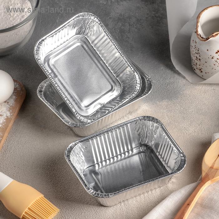 A set of forms for baking foil 250 ml, 3 PCs