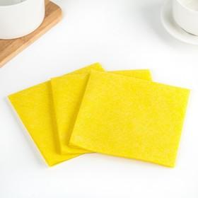 Набор салфеток для уборки Доляна, 30×30 см, вискоза, 3 шт, цвет МИКС