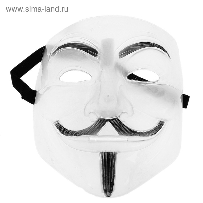 "Carnival mask ""guy Fawkes"", plastic"