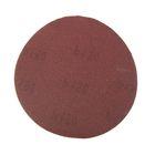 Круги шлифовальные сплошные FIT (липучка), алюминий-оксидные, 125 мм, 5 шт, Р150