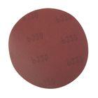 Круги шлифовальные сплошные FIT (липучка), алюминий-оксидные, 125 мм, 5 шт, Р320