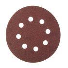 Круги шлифовальные с отверстиями FIT (липучка), алюминий-оксидные, 125 мм, 5 шт, Р80