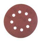 Круги шлифовальные с отверстиями FIT (липучка), алюминий-оксидные, 125 мм, 5 шт, Р150