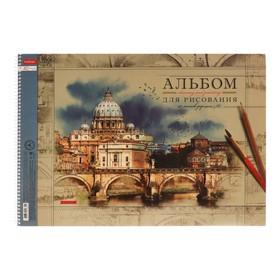 Альбом для рисования А3, 40 листов на гребне, жёсткая подложка, «Прогулки по Европе»