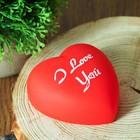 """Сувенир Сердце с датчиком прикосновения с водой """"I Love"""""""