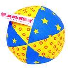 Развивающий мяч «Малыш» - фото 105533323