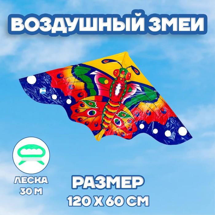 Воздушный змей «Цветная бабочка», с леской