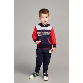 """Джемпер для мальчика """"Формула"""", рост 92 см (50), цвет тёмно-синий/красный ПДД287258_М"""