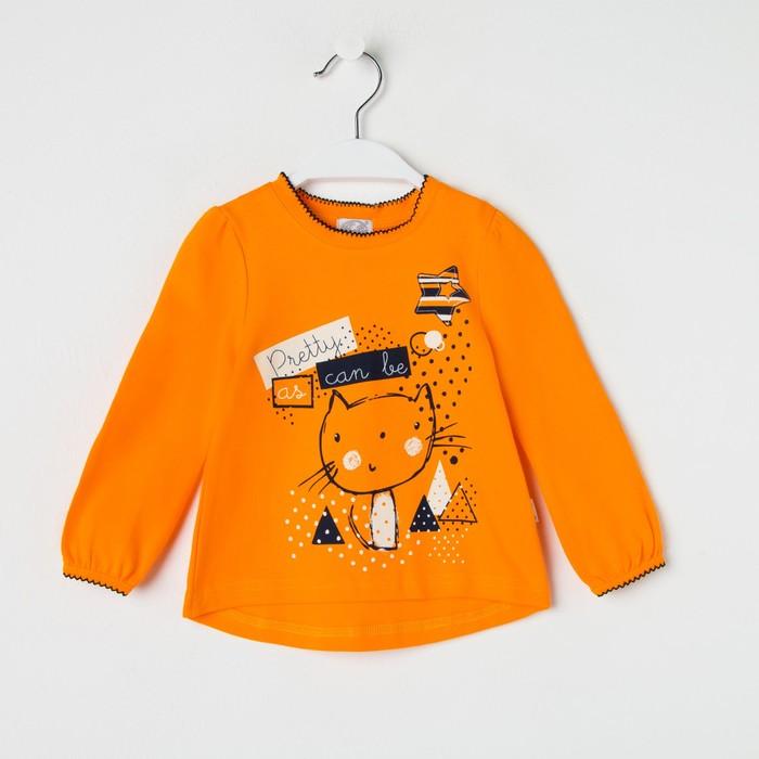 Лонгслив для девочки «Мурлыка», рост 86 см (48), цвет оранжевый, принт кот